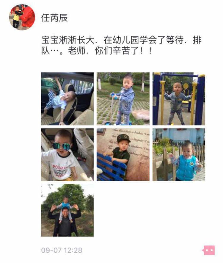 幼儿园视频监控.jpg